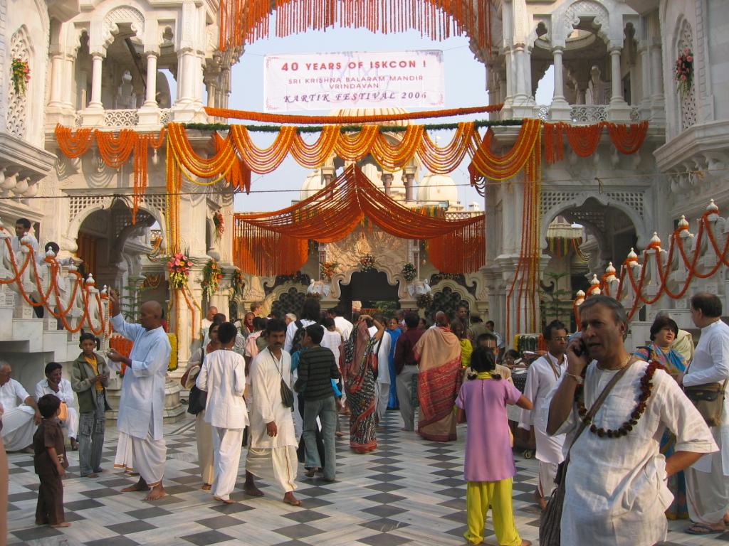 Vrindavan destination wedding